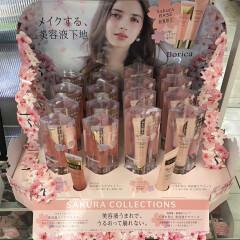ボリカ 桜コレクション☆
