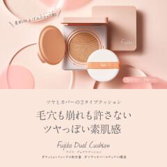 ♡fujikoシリーズから新商品です♡