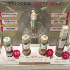 花粉対策に!!資生堂dプログラムアレルバリアシリーズがオススメ!!