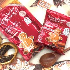 ドイツ生まれの♡ジンジャークッキー♡♡イメージの入浴剤♪【バスパールクッキー】でクリスマス気分♡