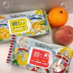 Saborino(サボリーノ)から数量限定の夏にぴったりな朝用マスクが発売されました🍊🍎
