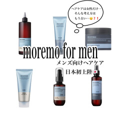 男性必見👨🏻👱🏻♂️ moremo for men(モレモ フォーメン)メンズ向けヘアケア日本初上陸🇯🇵