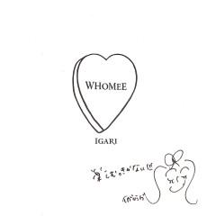 """イガリシノブさんプロデュースブランド """"WHOMEE"""" のマスカラ、マルチライナーから限定・新色が登場しました!😍"""