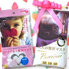女の子のための美人マスク取り揃えています♡花粉症・インフルエンザ予防に。