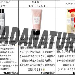 """リピート続出🧴🔥 HADA NATURE (肌ナチュール)""""炭酸シャンプー"""""""