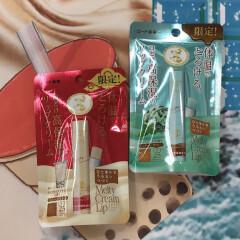 タピオカミルクティーとチョコミントが好きすぎる女子必見!!なんとリップクリームに∑(゚Д゚)?!今だけ!個数限定につきお早めに♪