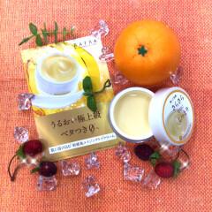 潤い極上級☆ラフラ 5つの機能が入ったエイジングクリーム新発売!天然オレンジの香りで潤うのにベタつかない♪