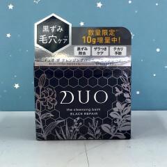 【DUO】売れすぎ「黒デュオ」限定増量サイズ登場❗️急いで〜‼️