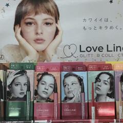 Love Liner ♦️グリッターコレクション