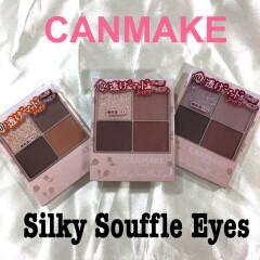 【キャンメイク CANMAKE】から秋の新色アイシャドウ🍁透けマット♡が可愛い❣️
