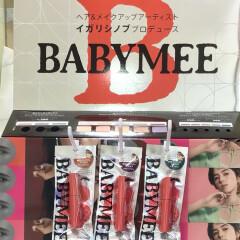 【#イガリメイク ファン必見❗️】WHOMEE(フーミー)の姉妹ブランド、BABYMEE(ベイビーミー)が明日7/26(日)発売❗️