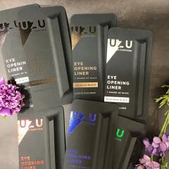 【アイメイクはUZU(ウズ)・デジャヴュにお任せ👍🏻💕】アイライナー2大ブランドから新商品発売😘‼️