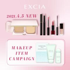 エクシア–メイクアップ新商品–