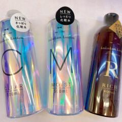 ルルルンから化粧水シリーズが新発売☆