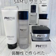 【SAM'U サミュ】pHにこだわった弱酸性スキンケアコスメ!