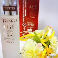 話題のガラクトミセスの化粧水!!