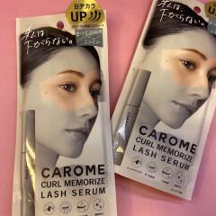 人気ブランドからまつ毛美容液が新発売 ♡