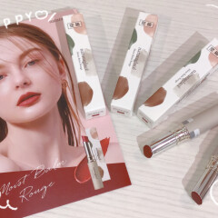 ナチュラグラッセから肌魅せバームルージュが新発売💄