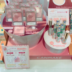 CANMAKE☆限定色♫