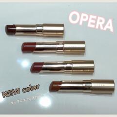 OPERA(オペラ)から4色のNEW color入荷致しました💄✨