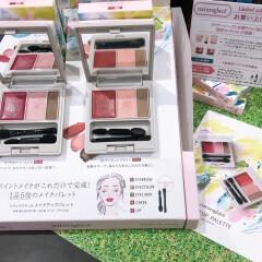 ♡ナチュラグラッセ1品5役の優秀メイクパレット♡