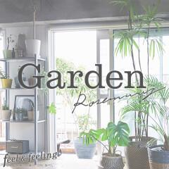 オリジナル*Garden*クレンジング!