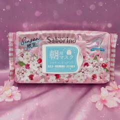 ❀限定❀ 桜のサボリーノ