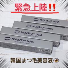 美容大国韓国から緊急上陸‼️NUNSSUP JARA《ヌンソップジャラ》まつ毛美容液👁✨