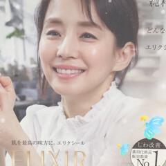 錦糸町ローズマリー エリクシール デビュー!