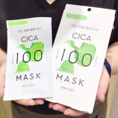 お肌の鎮静!水分たっぷり!使うごとに艶プル!?CICA100マスク!