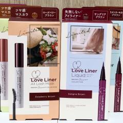 【数量限定】Love Liner 🍫🍒BROWN nuance COLLECTION  🍫🍒新登場!