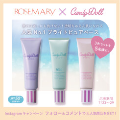 【終了】「キャンディードール」コラボ★インスタグラム プレゼントキャンペーン開催!