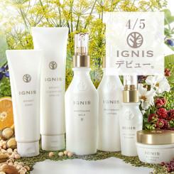 4/5デビュー!スキンケアブランド「IGNIS(イグニス)」が新しく生まれ変わります。