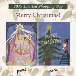 【終了】《数量限定》今年もクリスマスショッパーの配布が始まりました♪