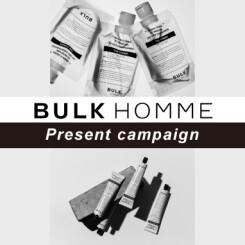 「BULK HOMME(バルクオム)」全店取扱開始記念!ノベルティキャンペーン開催!