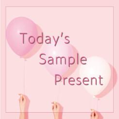 毎月10・20・30日のサンプルプレゼント キャンペーン♪