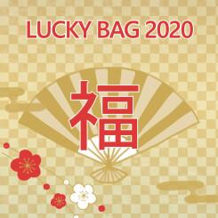 【終了】年末年始「ラッキーバッグ2020」発売情報★