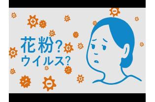 IHADA「マスク+アレルスクリーン」篇|資生堂
