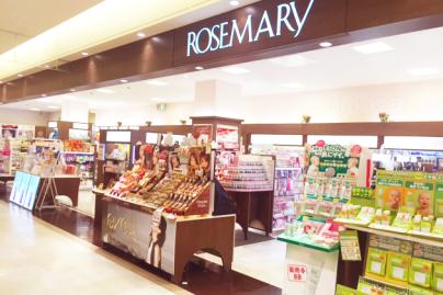 ローズマリー すみのどう京阪店